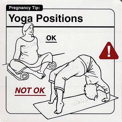 """Instrucciones: \""""Yoga Positions\"""""""