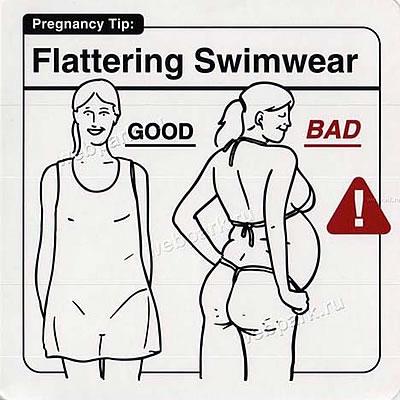 "Instrucciones: Flattering Swimwear\"""