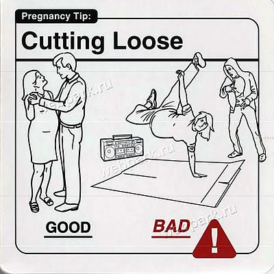 "Instrucciones: ""Cutting Loose\"""